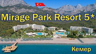 Отели турции MIRAGE PARK RESORT 5 Кемер
