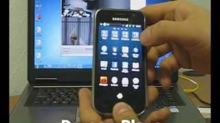 Беспроводная система видеонаблюдения Kvadro-Hammy HOME - spycams(Просмотр видео на мобильном телефоне. Вы можете в режиме реального времени просматривать видеоизображение..., 2011-11-16T21:37:06.000Z)