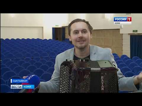"""Концерт Айдара Гайнуллина и оркестра Государственного ансамбля """"Асъя кыа"""""""