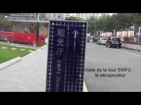 Shanghai World Financial Center SWFC