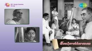 Sankarabharanam   Omkaranadhanu song