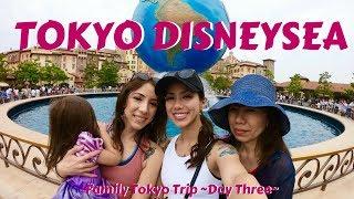 Video Enjoying Tokyo DisneySea in One Day! | 35th Anniversary Celebration download MP3, 3GP, MP4, WEBM, AVI, FLV Juli 2018