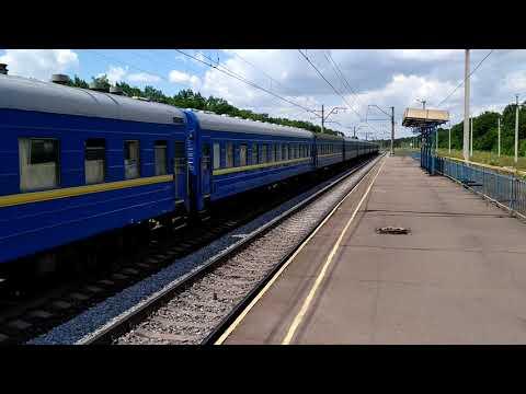 ЧС2-037 с поездом ✓231Л Ивано-Франковск - Геническ на перегоне Илларионово - Синельниково-2