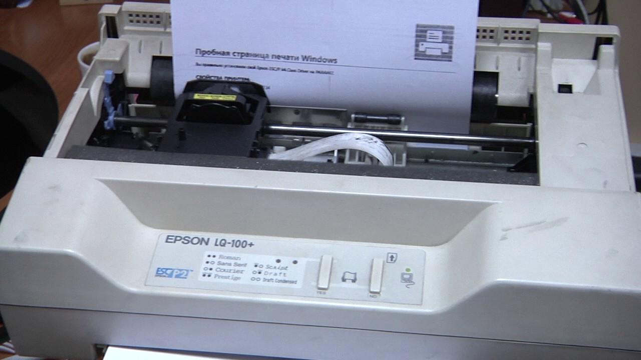 EPSON LQ 2550C DRIVER WINDOWS XP