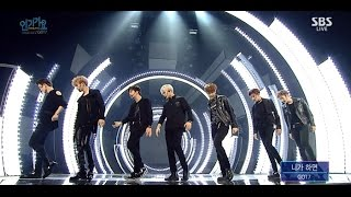 "Gambar cover GOT7 ""니가 하면(If You Do)"" Comeback Stage @ SBS Inkigayo 2015.10.04"
