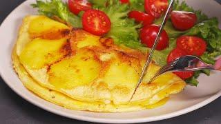 Простые продукты и 10 минут для отличного завтрака ОМЛЕТ С КАРТОШКОЙ Рецепт от Всегда Вкусно