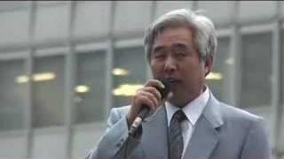 2007-06-28 東京・新宿駅西口にて瀬戸弘幸さんの街頭演説 2/6.