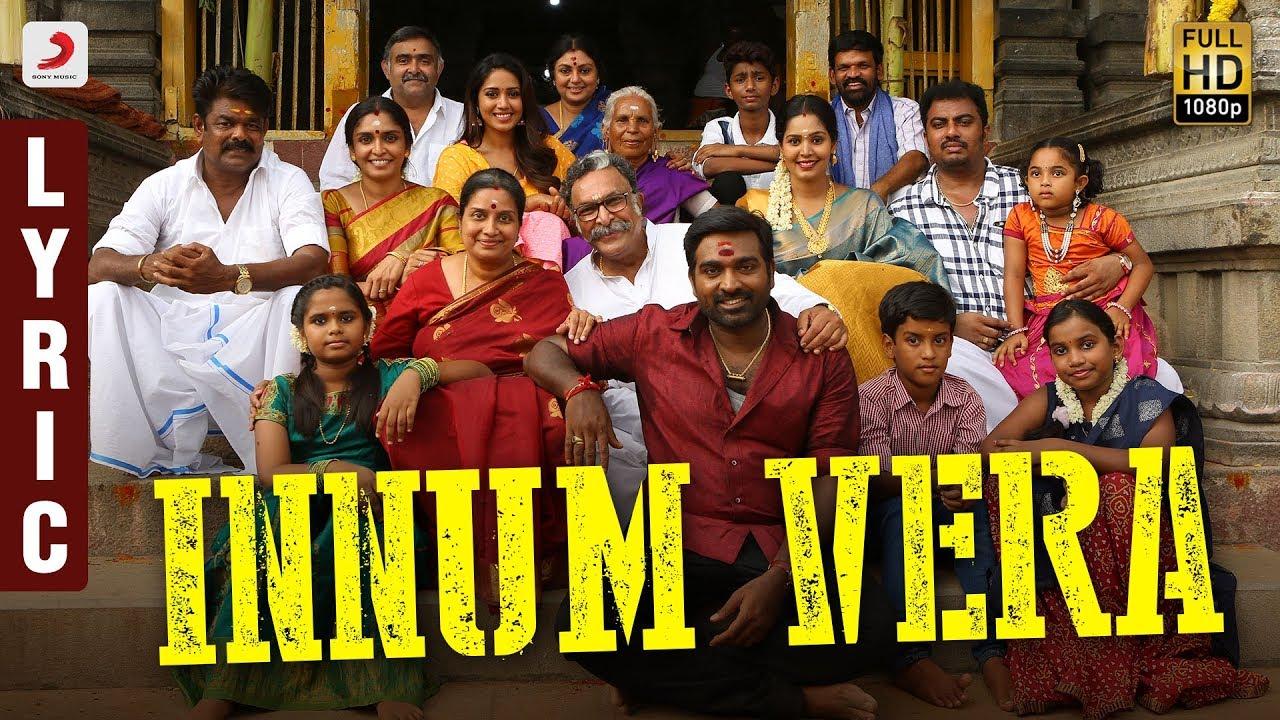 Sangathamizhan - Innum Vera Lyric | Vijay Sethupathi, NivethaPethuraj | Vivek-Mervin | Vijay Chandar #1