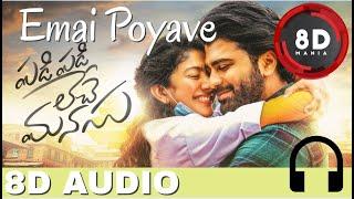 Emai Poyave || 8D AUDIO || Padi Padi Leche Manasu || Sid SriRam || Sharwanand || Sai Pallavi