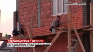 РАБСТВО В РОССИИ.