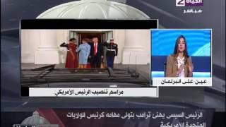 فيديو.. كاتبة صحفية: إدراج الإخوان على قوائم الإرهاب الدولية يتضمن أدلة قانونية