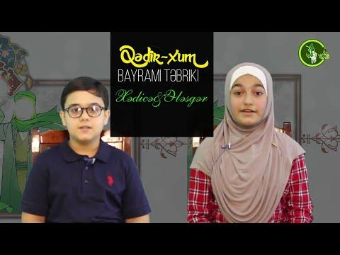 Bayram təbriki | Xədicə&Ələsgər