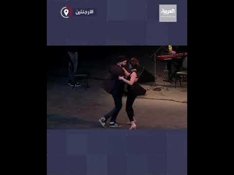 رقصة تانغو وركل كرة وغناء تكريما للاعب الراحل دييغو مارادونا  - 21:54-2021 / 9 / 22