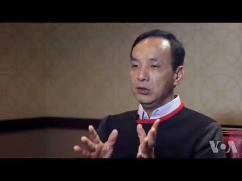 专访台湾总统候选人、国民党主席朱立伦