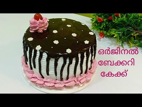 ORGINAL BAKERY CAKE WITHOUT OVEN 😋😋 SUMIS TASTY CHANNEL - The Secret Recipe