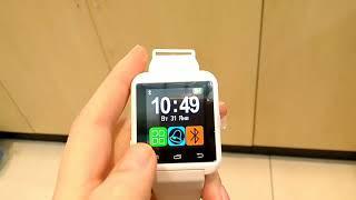 Короткий обзор часов Smart U8 White от Бест - Тайм