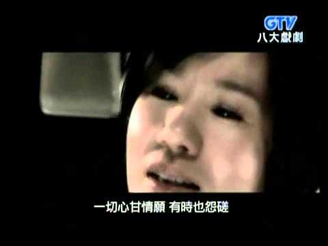 黃乙玲 & 林慧萍 講乎自己聽 MV - YouTube