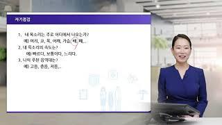 FP클라우드 2020년 2월 1주 교육소개