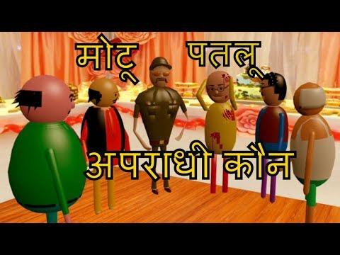 birthday party | detective educational story | 3d animation | yo funny jokes
