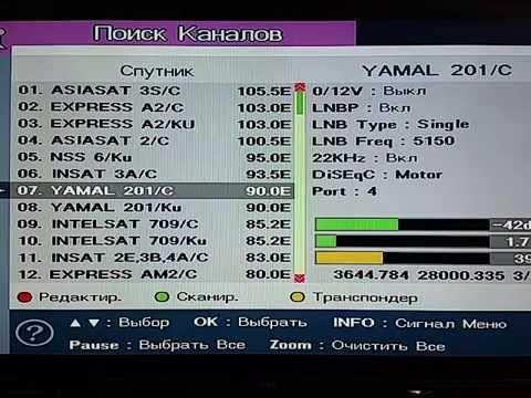 Бесплатные порноканалы со спутника yamal201