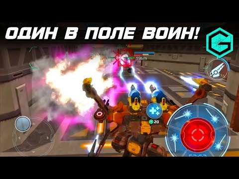 18 Роботцов на сундук запчастей War Robots 3200? Да мистер- 3200