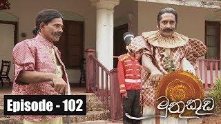 Muthu Kuda - Episode 102 27th June 2017