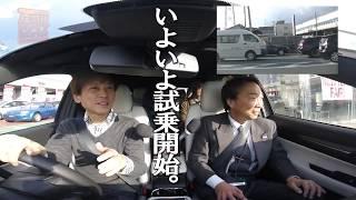【第41回】1月19日OA 庄司悟のマツダCX-8試乗レポート!~尼崎市編~