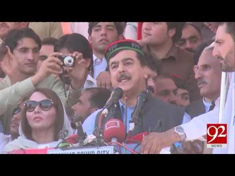 Yousaf Raza Gillani addressing to PPP workers at lower Dir 07-05-2017 - 92NewsHDPlus