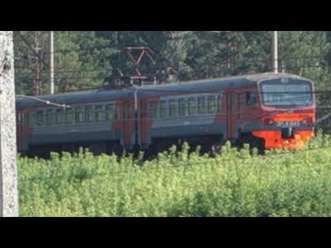 ЭР2к-945