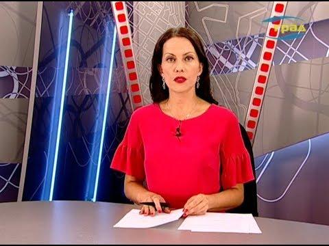 Новости Одессы 02.07.2019