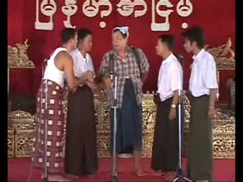 Myanma A Nyeint 7-1