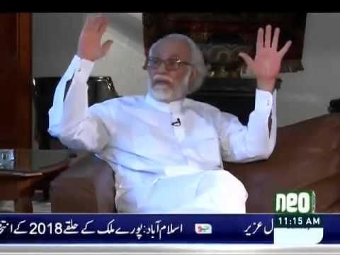 Halwa Puri - Sardar Asif Ahmed Ali (Politician) - Neo Tv