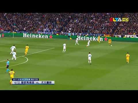 【17 18歐冠】0412 皇家馬德里 vs  尤文圖斯 精彩花絮