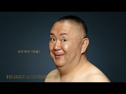 松村邦洋、8ヶ月で30キロ減量に成功 トレーニング模様も公開 ライザップ新TVCM