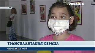 Трансплантация органов в Индии стоит сотни тысяч долларов. Когда операции будут делать в Украине?
