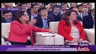 تغطية خاصة - كلمة محمد عبد الله النقبي رئيس مجلس إدارة شركة AOS الإماراتية ضمن فعاليات المنتدى