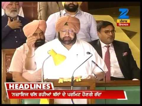 HEADLINE 9 | Manpreet Badal to present first Budget of new Punjab Government today