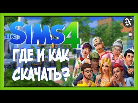 The SIMS 4 + Все дополнения | Где Скачать Игру?
