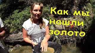 видео Как сделать бутару своими руками