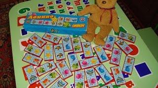 Обзор детского домино