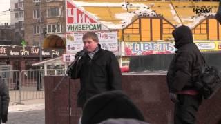 Общежития Москвы вышли на митинг(Если разделить общую площадь общежития на число жильцов, как это делают чиновники, выйдет, что жильцы общаг..., 2014-02-01T13:57:10.000Z)