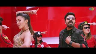 Red Cardu  Video Songs Vantha Rajavathaan Varuven