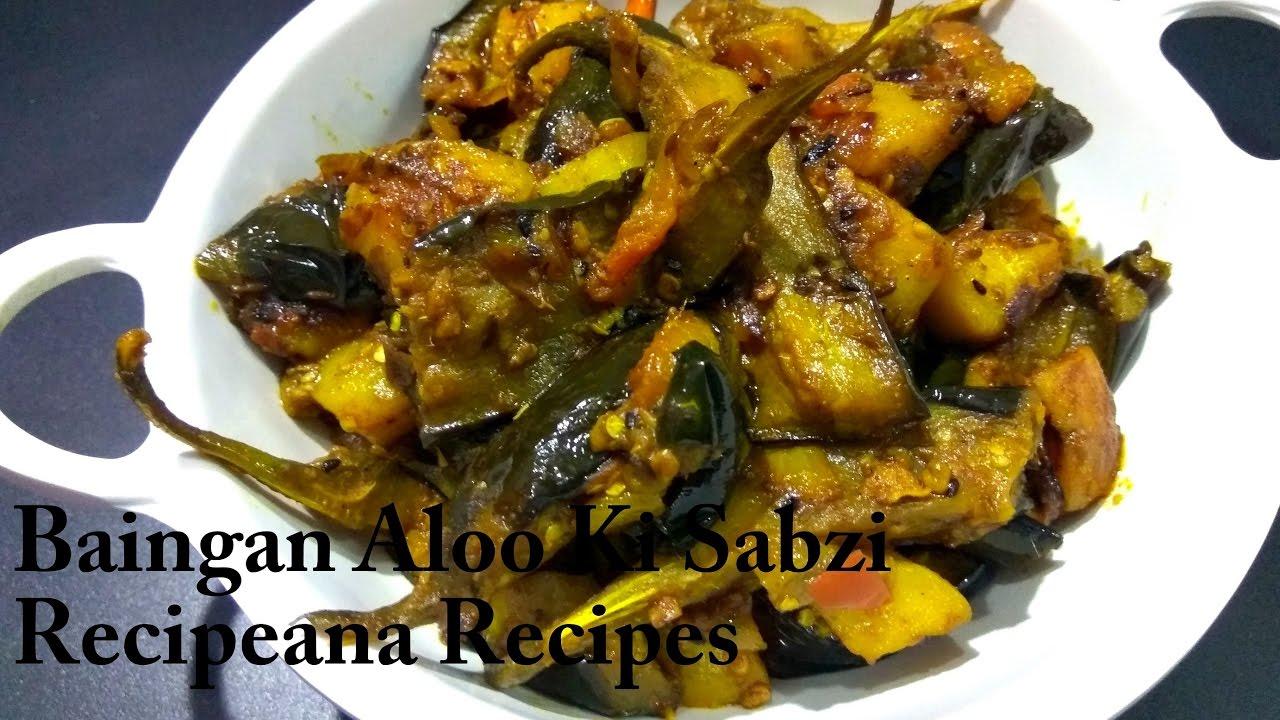 Baingan aloo ki sabji baingan aloo ki sabji potato eggplant vegetable recipe recipeana recipeana recipes forumfinder Choice Image