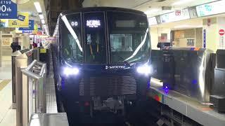 相鉄20000系 全線で試運転始まる!