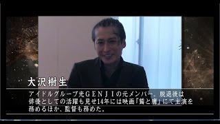 2016年5月28日(土) 公開予定の映画『CONFLICT コンフリクト~最大の抗...