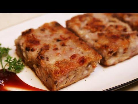 Best Taro Root Recipe? Taro Cake!!