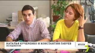 Одесские студенты модернизируют роботов(Они молоды и изобретательны. Их навыки интересны не только родному ВУЗу, но и компаниям с мировым именем...., 2015-09-28T13:59:17.000Z)