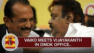 Vaiko and Team meets Vijayakanth in DMDK Office | Detailed Report | Thanthi Tv