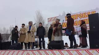 2017_02_18 Масленица_г.Миасс, 2 часть