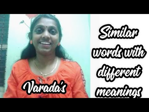 Similar Words With Different Meanings explained in ...